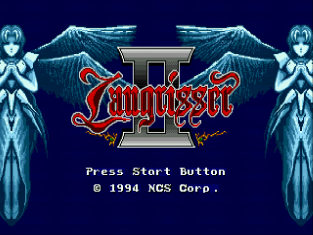 Langrisser II (english translation) - Introduction  -  - User Screenshot